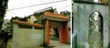 僚公祖屋 地址:廣東省梅州市上市深圹黄屋